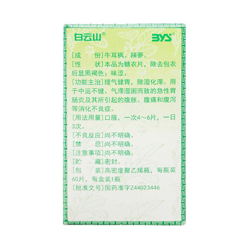 O1CN018FaRbI2BkG4ZWR4mH_!!1985958376.jpg_800x800q90.jpg
